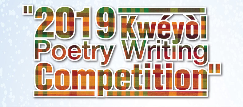 Kwéyòl Poetry Writing Competition