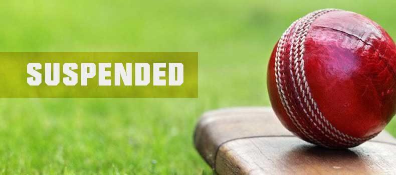 International Cricket Council (ICC) suspends Shannon Gabriel