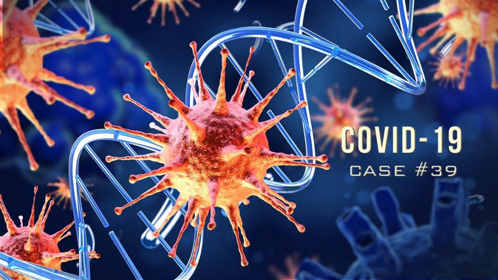 COVID-19 Case 39