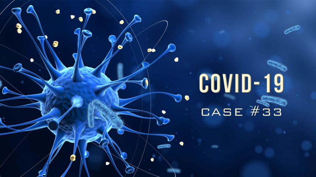 St Lucia COVID-19 Case 33